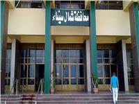محافظ شمال سيناء: سفر 75 من أصحاب الحالات المرضية خارج المحافظة