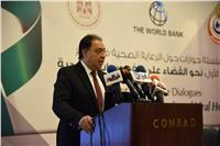 اليوم.. وزير الصحة يطلق مشروع تطوير الوحدات الصحية ببورسعيد