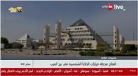 فيديو| «خبير بالبحث العلمى»: محطة الطاقة الشمسية ببرج العرب الأولى فى مصر والشرق الأوسط