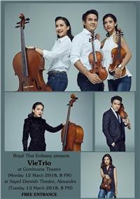 فرقة VieTrio الموسيقية التايلاندية لأول مرة في مصر 12 مارس