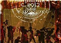 «جزويت القاهرة» تسوق أفلامها بمهرجان برلين