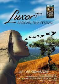 الأقصر الأفريقي يرفض الانضمام إلى «المهرجانات السينمائية المصرية»