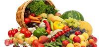 الخضروات والفاكهة تبعدك عن الاكتئاب