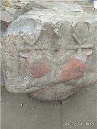 الآثار: تعلن الكشف عن أجزاء من تمثال للملك «رمسيس الثاني» بأسوان