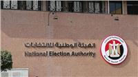 «الوطنية للانتخابات» تطلق حسابين لها على «فيس بوك وتويتر»