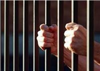 المؤبد لضابط شرطة و3 أخرين بتهمة الإتجار فى الهيروين بالسيدة زينب