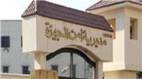فرد أمن وراء سرقة مقر تابع لمنظمة اليونسكو بالجيزة