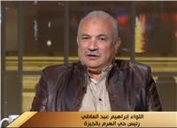 رئيس حي الهرم: القمامة تزن أطنانا.. وعلى المواطنين تغيير سلوكهم