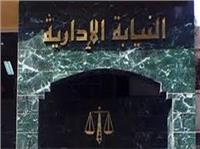 النيابة الإدارية تحيل ٤ مسئولين بميناء دمياط للمحاكمة