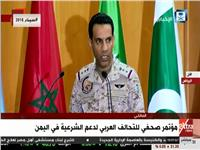 فيديو.. التحالف العربي: الحكومة اليمنية لم تمنع الإعلاميين من دخول البلاد