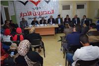 المصريين الأحرار يواصل «من حقك تعرف» للحث على المشاركة في انتخابات الرئاسة