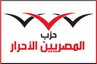 «من حقك تعرف».. حملة لحث المصريين على المشاركة في الانتخابات الرئاسية