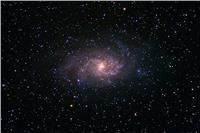 رصد أدلة على أول نجوم عرفها الكون