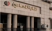«المحامين» تعرض البهنسى علي «التظلمات» لصرف مبالغ مالية