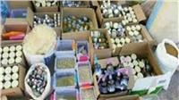 ضبط صاحب محل لبيع مستحضرات التجميل «المغشوشة»