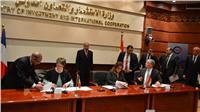 «الاستثمار» تطلق موقعاً الكترونياً لخريطة مصر الاستثمارية