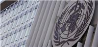 منظمة الصحة العالمية: 84 مريضا لهم الأولوية في مغادرة الغوطة الشرقية
