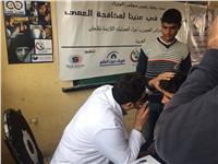 «عنيك في عنينا» تكشف عن مسببات العمى لـ1200 مواطن بالمحلة الكبرى