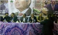 «الأحرار» و«من أجل مصر» يعقدان مؤتمرًا لتأييد السيسي