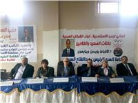«المصريين الأحرار» ينظم مؤتمرا حاشدا بالإسكندرية لتأييد السيسي