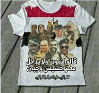 تصميم «تي شيرتات» خاصة لشهداء الجيش والشرطة