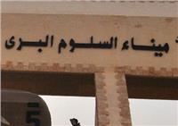 ضبط كميات كبيرة من الأدوية البيطرية والسجائر قبل تهريبها لليبيا