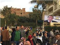 مؤتمر جماهيري للمصريين للأحرار بالقليوبية لدعم الرئيس السيسي