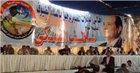 «المصريين الأحرار» ينظم مؤتمرا جماهيريًا بالخصوص لدعم «السيسي»