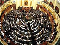 خطة البرلمان تناقش الحساب الختامي لموازنة الهيئات الاقتصادية