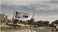 الاثنين.. السيسي وولي العهد السعودي يتفقدان عددا من المشروعات بالإسماعيلية