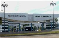 فتح الباب أمام المستثمرين للبدء في إنشاء مطار رأس سدر