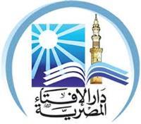 مرصد الإفتاء: هجوما بوركينا فاسو مؤشر على تطور جماعة «نصرة الإسلام»