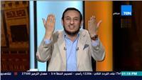 فيديو  داعية إسلامي يوضح حكم الإسراف في المياه والطعام