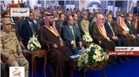 بدء فعاليات زيارة ولي العهد السعودي والسيسي بتلاوة آيات القرآن الكريم |فيديو