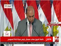 فيديو..مميش: نأمل التكامل بين منطقة قناة السويس ومشروع نيوم السعودي