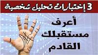 «أوعى تبقى جاسوس أونلايـن».. برامج التنبؤ على «فيسبوك» بوابة للاختراق