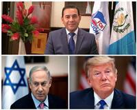 جواتيمالا .. حلقة جديدة من ولاء «أمريكا الوسطى» لواشنطن وتل أبيب