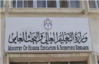 «التعليم العالي»: تأخر بدء الدراسة لن يضر أي طالب بسيناء