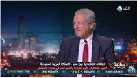 فيديو.. الفقي: الاستثمارات السعودية في مصر هي الأولى عربياً