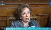 فيديو.. «جيهان السادات» تناشد المصريين المشاركة في الانتخابات