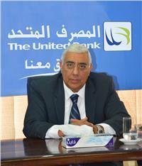 المصرف المتحد يطلق خدمة «الموبايل البنكي»