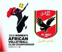 """8 منافسات قوية تشهدها بطولة أفريقيا للكرة الطائرة """"سيدات"""".. اليوم"""