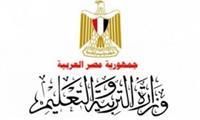 «التعليم» تكشف حقيقة رفع طالبة إشاره رابعة في المدرسة