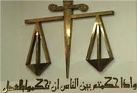 «الجنايات» تدرج 319 متهمًا من «ولاية سيناء» على قوائم الإرهاب