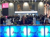 وفد مصري رفيع وحشد من الشركات والمستثمرين بالقمة السياحية في برلين