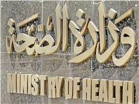 الصحة: وفاة ٥ مواطنين وإصابة ١٣ في حادث تصادم بالفيوم