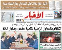 «الأخبار» تنقل خطابات أهالي الشهداء إلى أبطال المعركة بسيناء