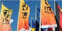 ننشر فعاليات اليوم الثاني لـ«بورصة برلين»