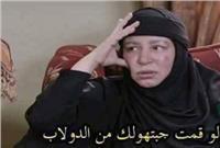 في اليوم العالمي للمرأة.. كوميديا الأمهات في كوميكس بالمصري