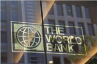 البنك الدولي: مصر قادرة على المنافسة لجذب الاستثمارات الأجنبية